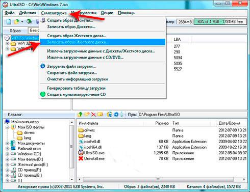 Установка Windows 7 с флешки. Самозагрузка