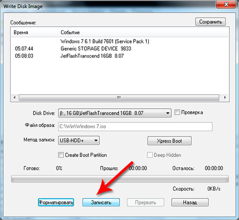 Установка Windows 7 с флешки. Запись