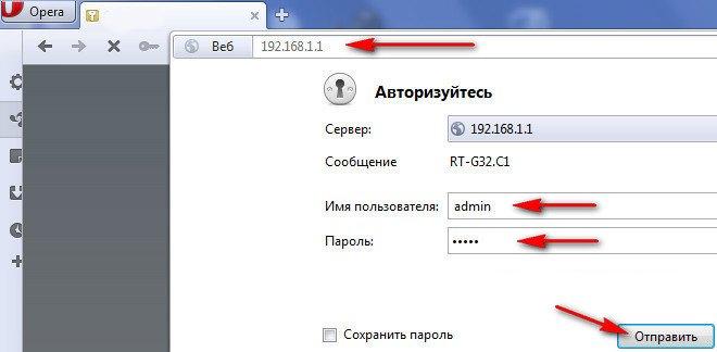 Авторизоваться в веб-интерфейсе