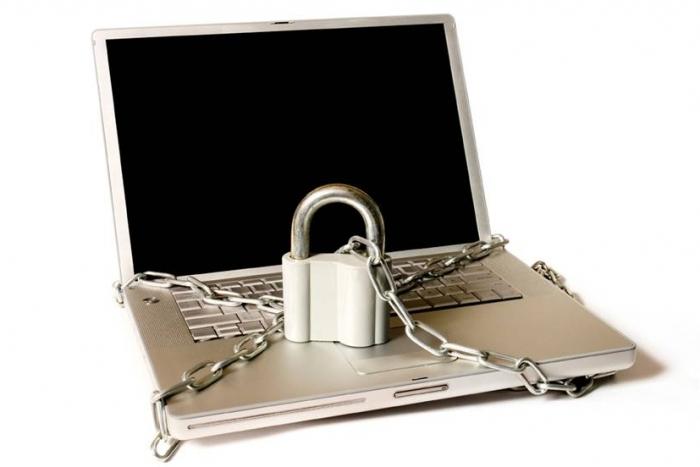 Защитить компьютер