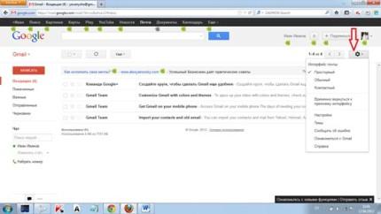 gmail_16