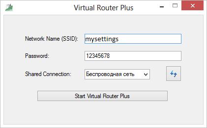 Использовать Virtual Router