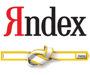 Удаление истории в Яндекс