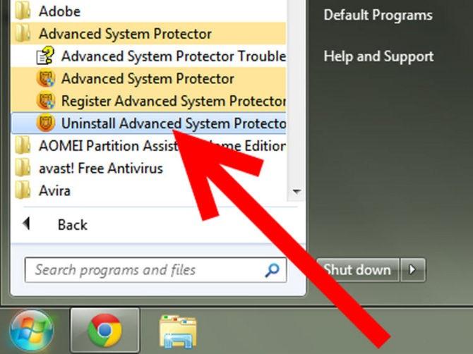 удалить Advanced System Protector