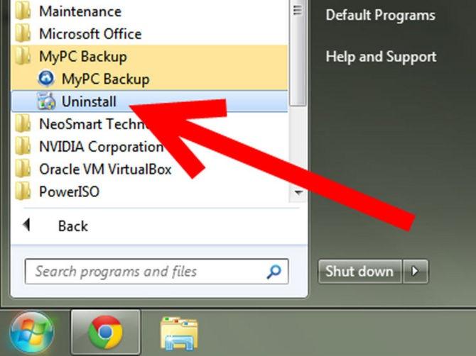 Удалить MyPCBackup