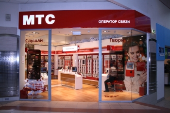 Мтс салон связи