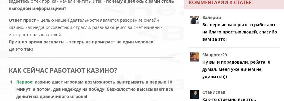 Сайт poisk deneg net