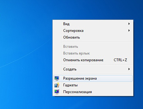 Разрешение экрана