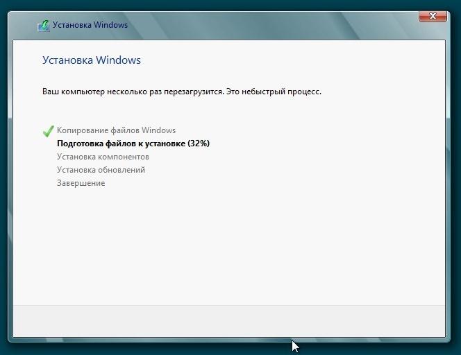 Инсталляция Windows 8