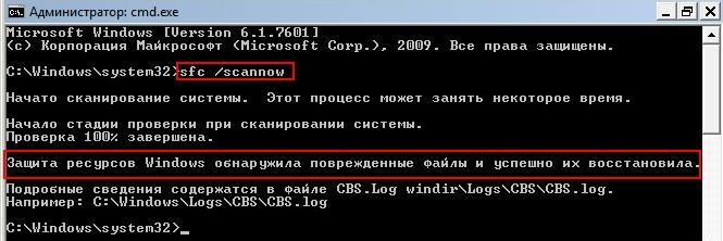 Сканировать компьютер