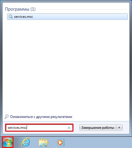 Запустить службы Windows