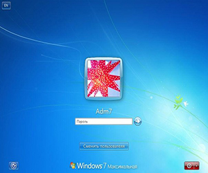удалить учетную запись в windows 7