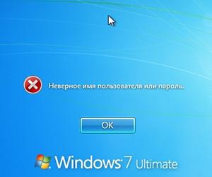 восстановить пароль администратора windows 7