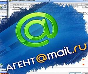 удалить mail ru агент