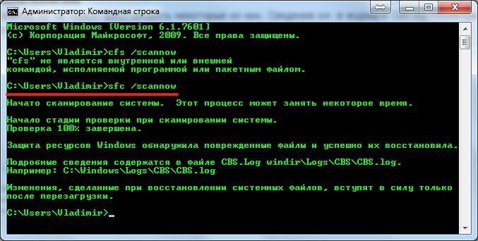 Файлы восстановлены