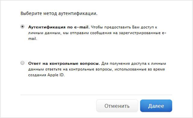Использование e-mail