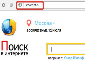 smartinf ru как удалить