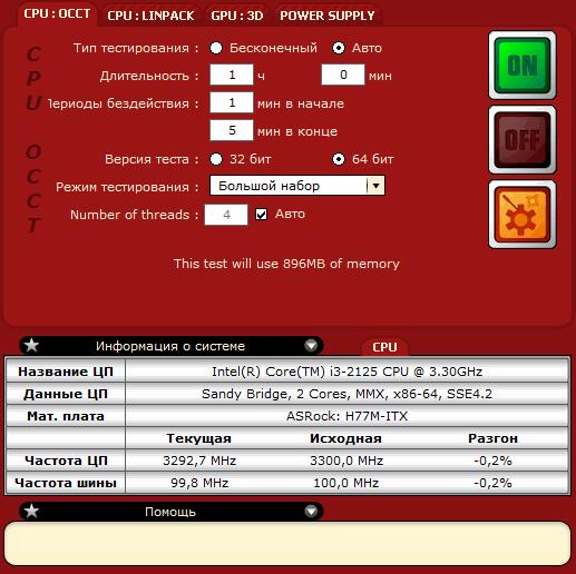 CPU OCCT