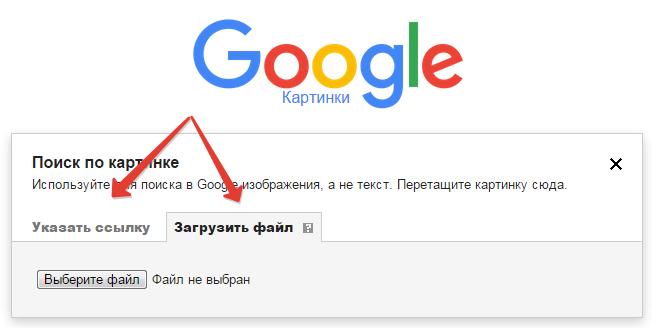 Картинки Google