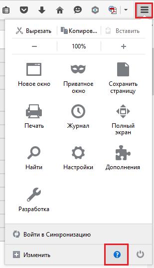 Меню Mozilla