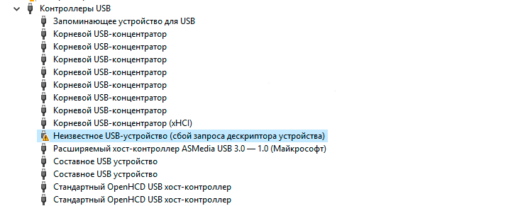 Контроллеры USB