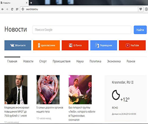 searchstart ru как удалить