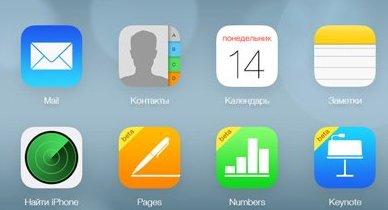 icloud find my iphone