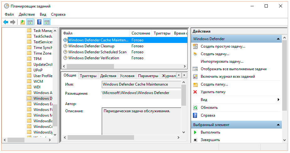 Windows Defender.