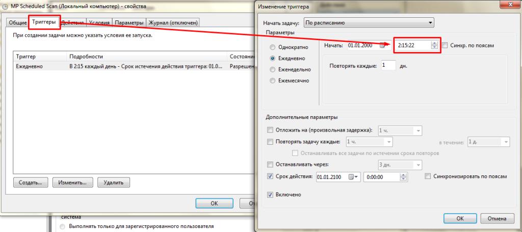 Microsoft Antimalware Scheduled Scan