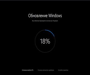 Не скачиваются обновления Windows 10