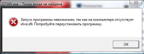 error_xlive_dll