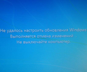 Не удалось настроить обновления Windows