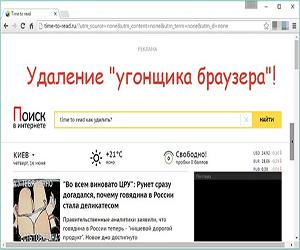 Как удалить 12kotov.ru
