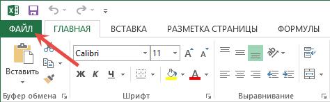 menu-fail