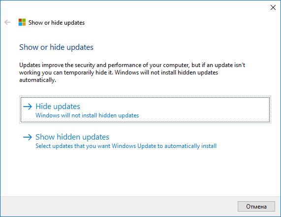 show-hide-updates