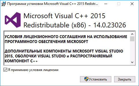 visual-c-2015